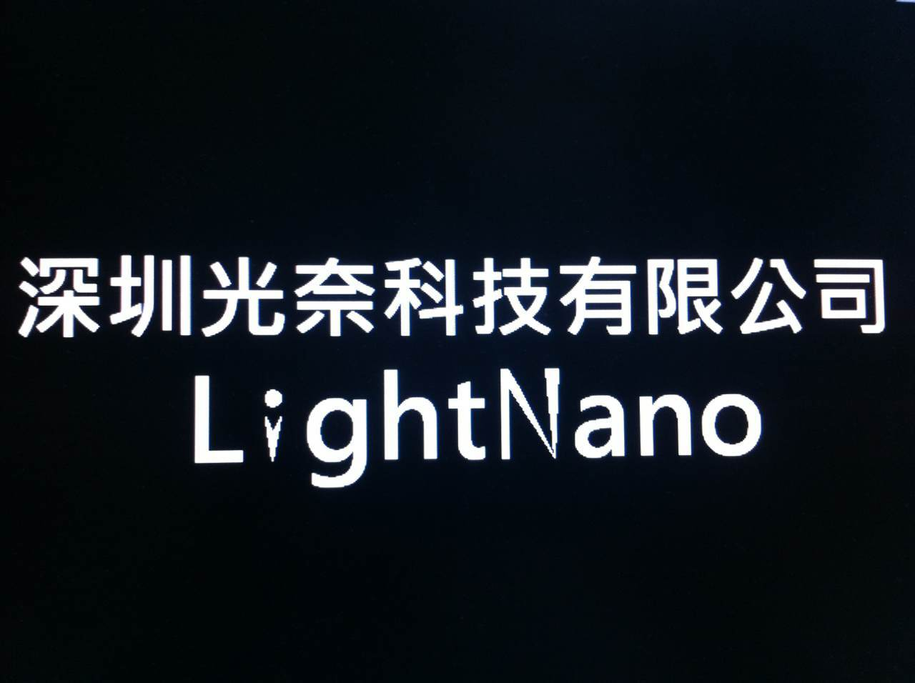 Congratulatio for Nanolight